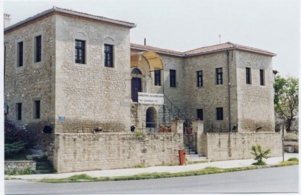Municipal Gallery of Trikala